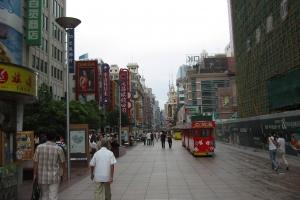 Shanghai2004_0002
