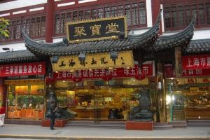 Shanghai2004_0017