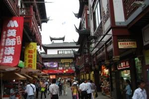 Shanghai2004_0021