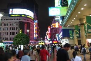 Shanghai2004_0050