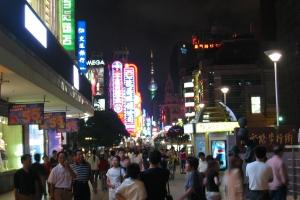 Shanghai2004_0051