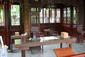 Shanghai2004_0063