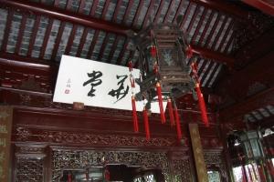 Shanghai2004_0064