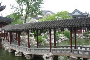 Shanghai2004_0065
