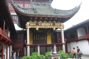 Shanghai2004_0068