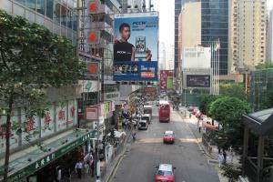 Hong Kong 2006_0006