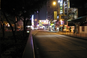 Hong Kong 2006_0022