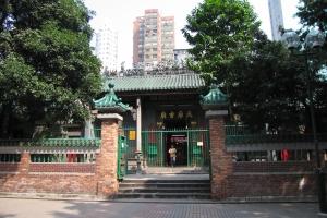 Hong Kong 2006_0062