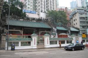 Hong Kong 2006_0065