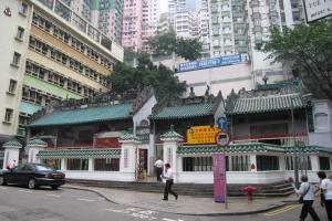Hong Kong 2006_0066