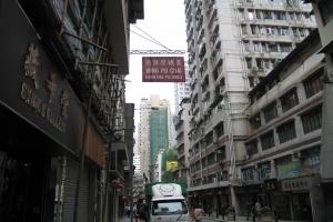 Hong Kong 2006_0068
