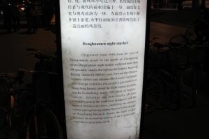 Beijing2007_0005