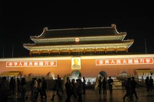 Beijing2007_0012