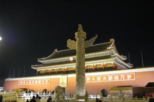 Beijing2007_0018