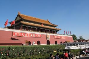 Beijing2007_0030