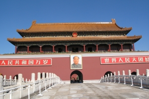 Beijing2007_0031