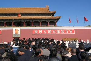 Beijing2007_0033