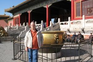 Beijing2007_0061