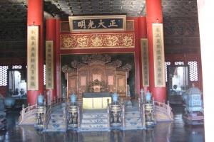 Beijing2007_0065