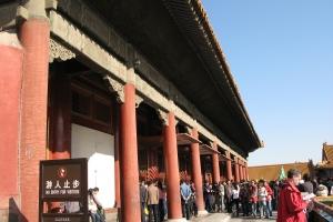 Beijing2007_0075