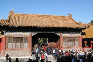 Beijing2007_0076