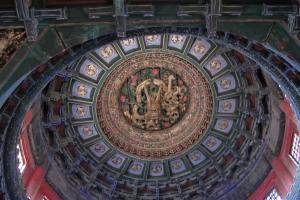 Beijing2007_0090