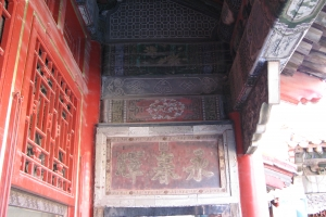 Beijing2007_0097
