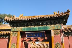 Beijing2007_0099