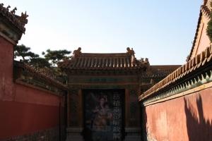 Beijing2007_0100