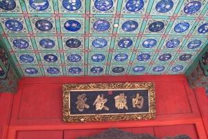 Beijing2007_0102