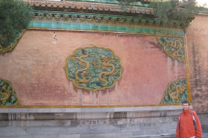 Beijing2007_0112