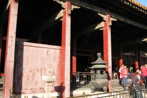 Beijing2007_0125