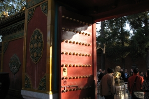 Beijing2007_0126