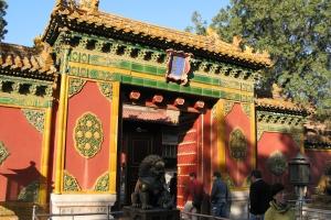 Beijing2007_0127