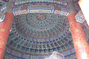 Beijing2007_0194