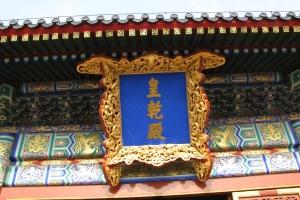 Beijing2007_0223