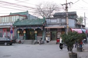 Beijing2007_0238
