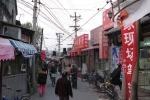 Beijing2007_0240