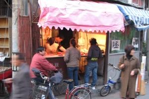 Beijing2007_0241
