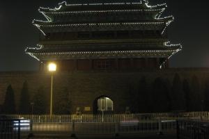 Beijing2007_0246