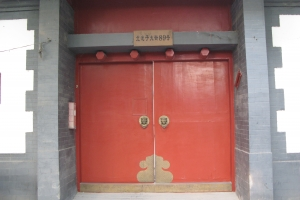 Beijing2007_0249