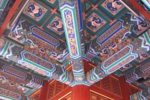 Beijing2007_0260