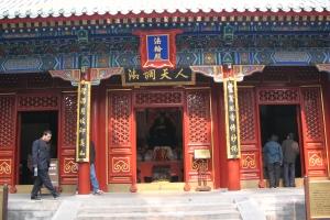 Beijing2007_0269