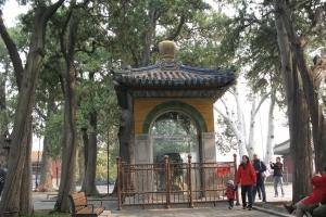 Beijing2007_0287