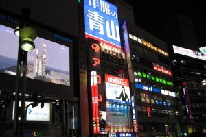 Japan2009_0046