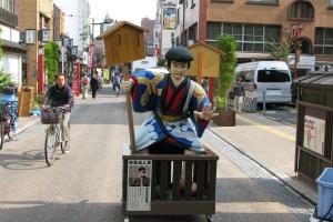 Japan2009_0072