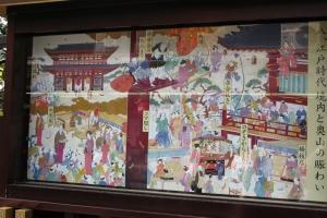 Japan2009_0074