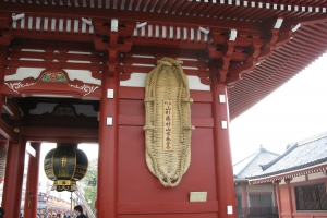 Japan2009_0078