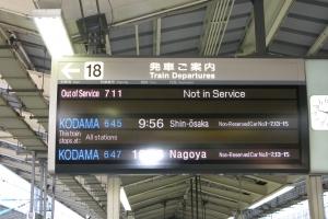 Japan2009_0108
