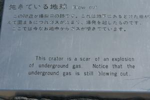 Japan2009_0171